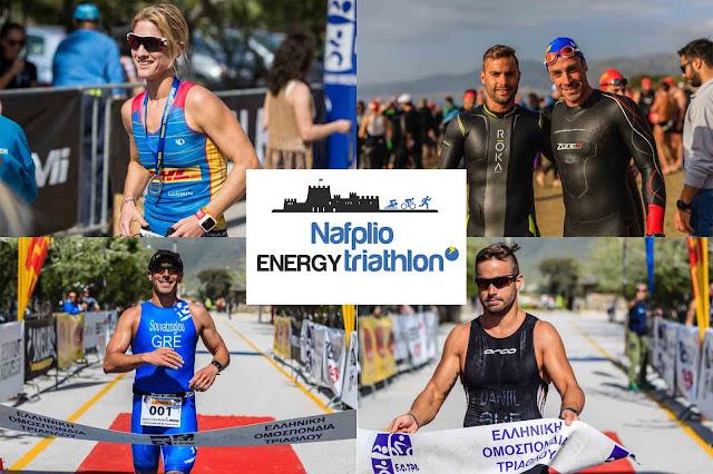 Στις 19 Ιουνίου το Ναύπλιο στους ρυθμούς του Nafplio Energy Triathlon