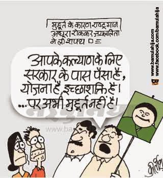 jaylalita cartoon, cartoons on politics, indian political cartoon