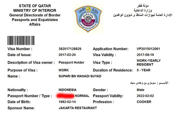contoh visa qatar siap digunakan
