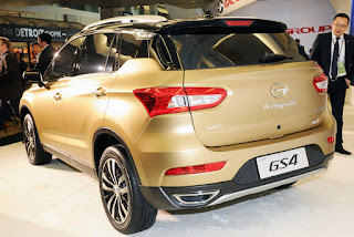 Trumpchi cars - not related to Donald Trump