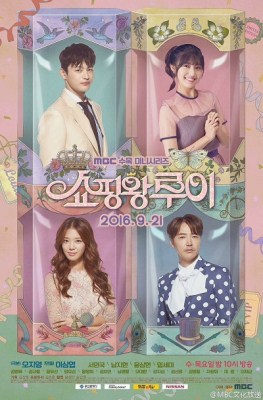 sinopsis Shopping King Louie