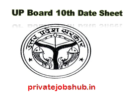 UP Board 10th Date Sheet