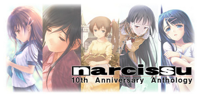 th Anniversary Anthology Project PC Game  Narcissu 10th Anniversary Anthology Project-DARKSiDERS