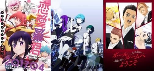 rekomendasi anime romance terbaik 2017