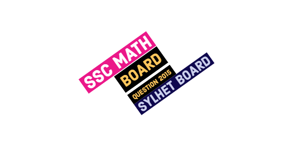 SSC Sylhet Board Math Question Paper 2015