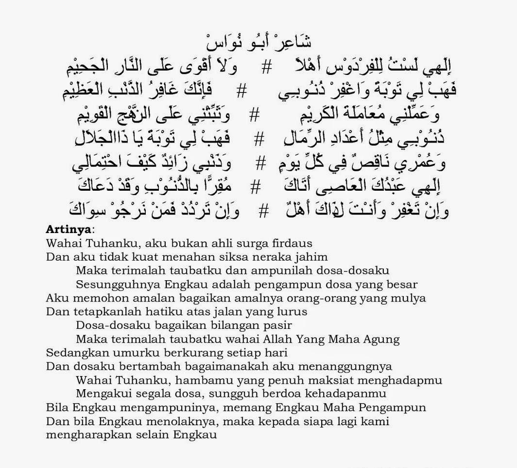 Kisah Dan Biografi Singkat Abu Nawas - Kisah Inspirasi