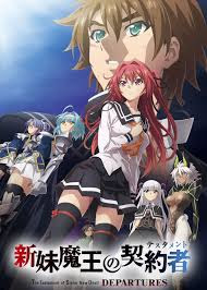 descargar Shinmai Maou no Testament Departures ova 1 sub español HD [MEGA]