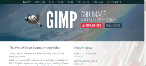 جيمب - GIMP