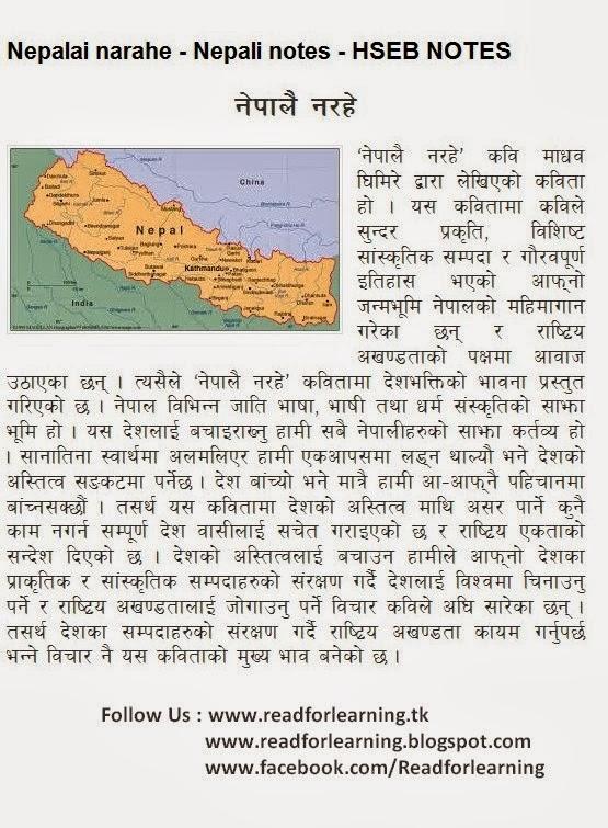 Marathi Language, Marathi