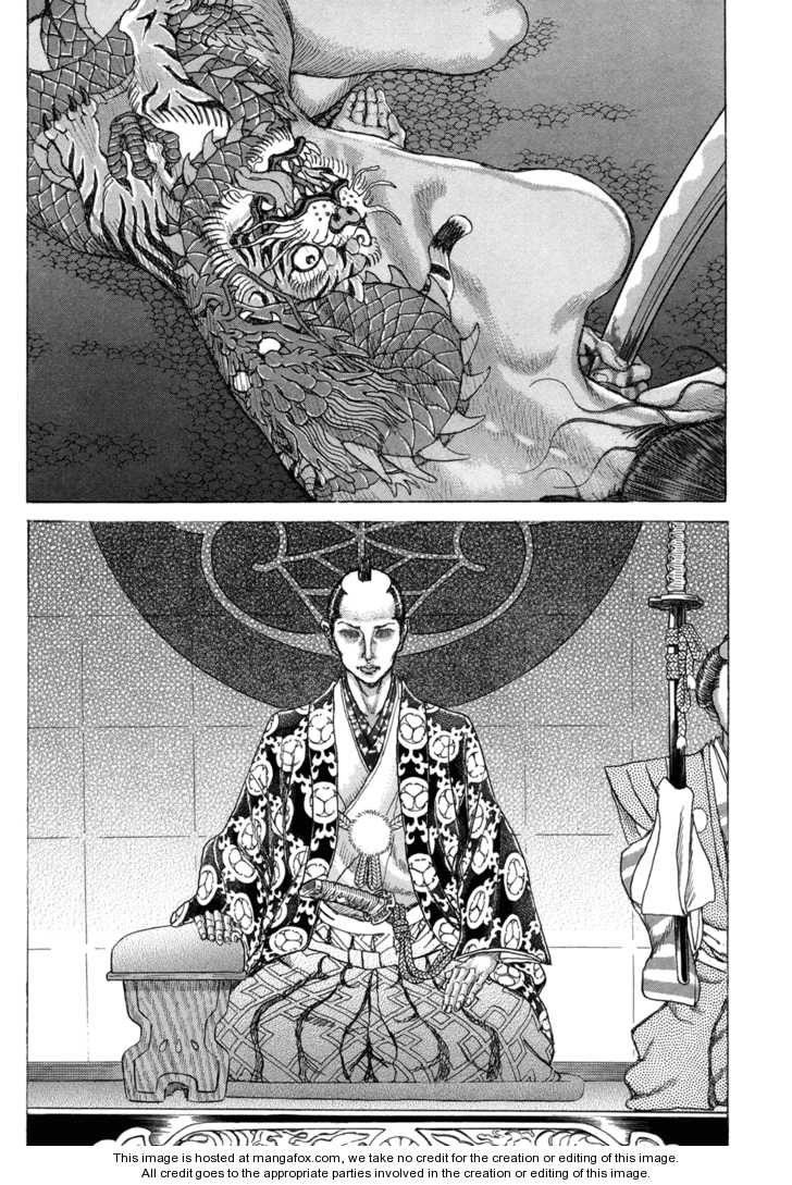 Shigurui chap 84 end trang 7