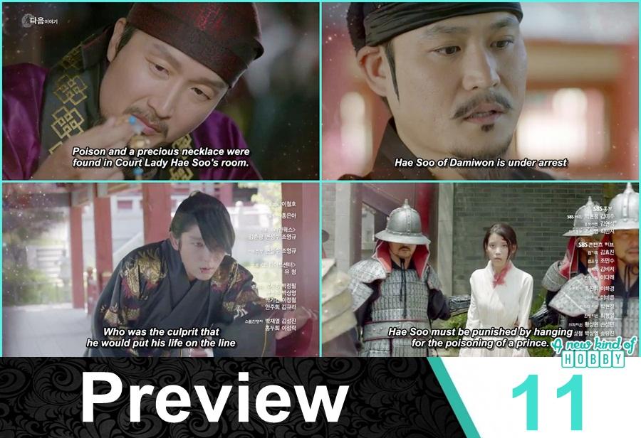 Hae Soo of Damiwon Punishment - Moon Lovers Ryeo - Ep 11