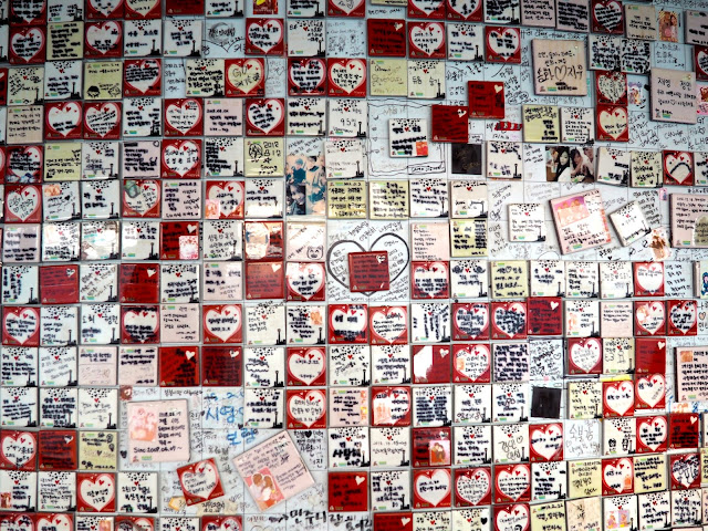Heart tiles in Busan Tower, Nampo-dong, Busan, South Korea