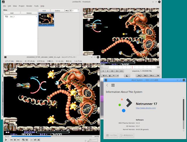 キャプチャーしたゲーム動画をLinux Netrunner 17で編集