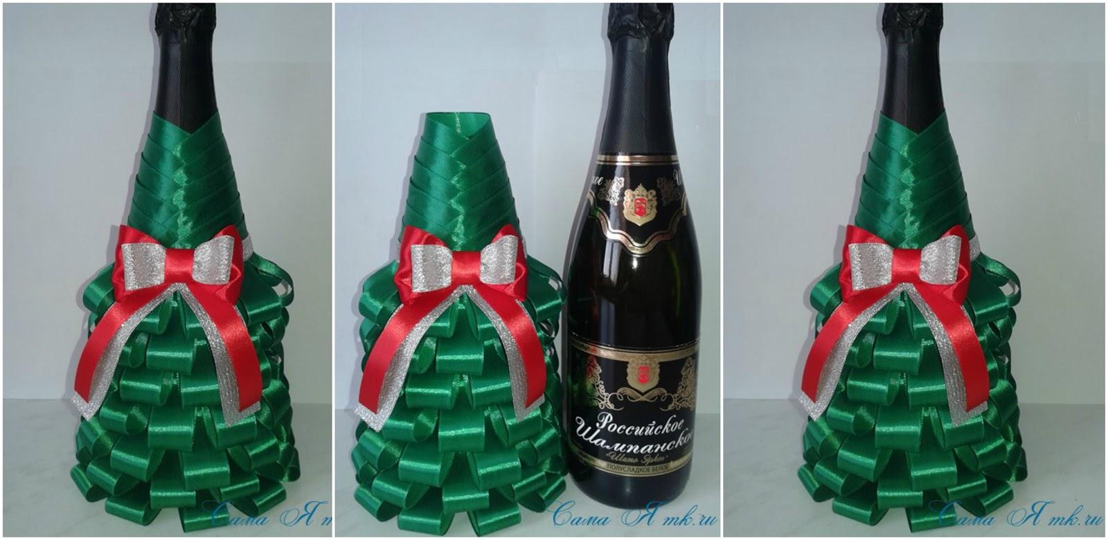 Aprende cómo decorar una botella de vidrio para navidad ~ Mimundomanual