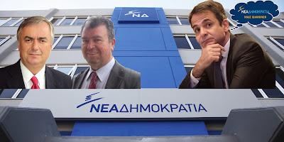 ΝΔ: Εσωστρέφεια και ένταση από μια πρόσκληση στην TV των υποψήφιων προέδρων της ΝΟΔΕ Ιωαννίνων