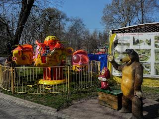 Новомосковск. Парк имени Сучкова. Детские аттракционы