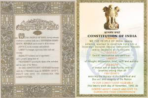 main sources of constitution of India