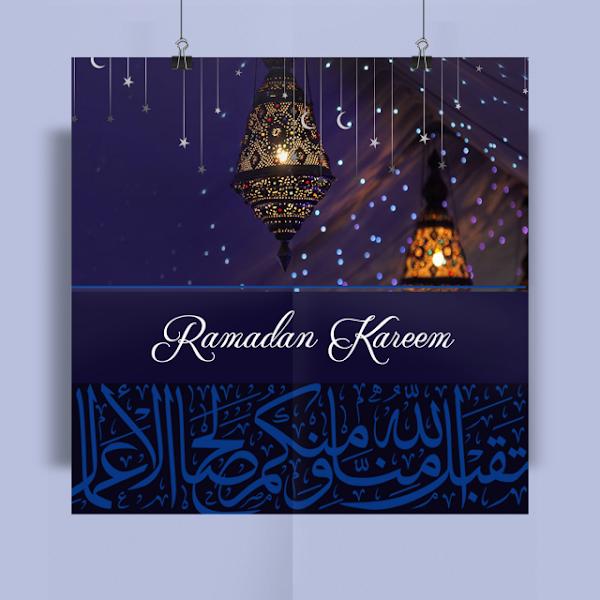 فانوس رمضان PSD