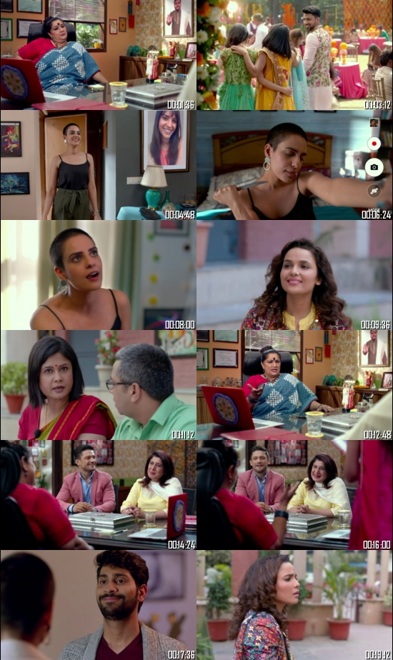Aafat 2019 Season 1 Complete 720p WEB-DL All Episodes