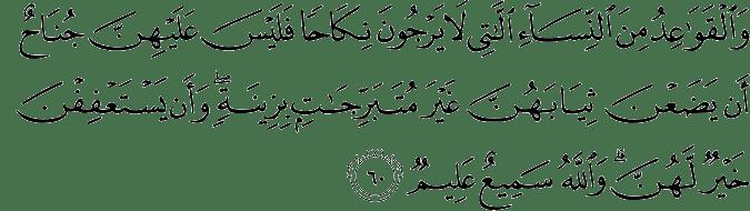 Surat An Nur ayat 60