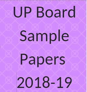 Class 10th Sample Papers 2018-19 UP Board High School