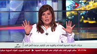 برنامج بين السطور حلقة الاحد 6-8-2017 مع امانى الخياط
