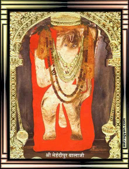 Shirdi Sai Baba Songs