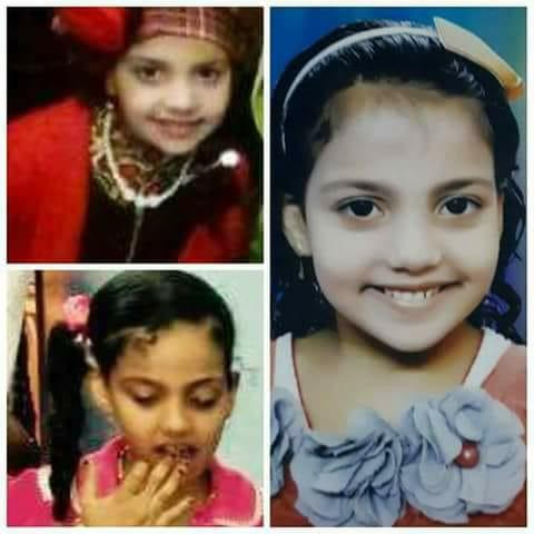 حل لغز طفلة المطار ووالد الطفلة قتلوا ابنتي رغم عطفه عليهم