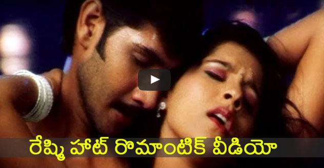 RASHMI'S UNSEEN LEAKED Video Goes Viral