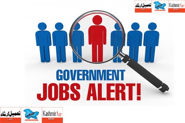 Government Medical College GMC Kathua walk in interview