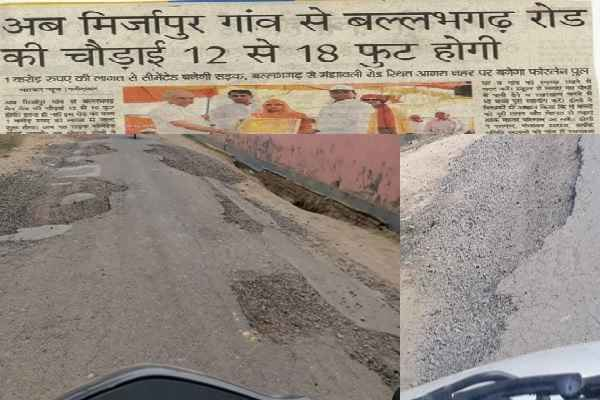 mirzapur-to-ballabhgarh-road-announced-by-dc-in-2016-no-work-started
