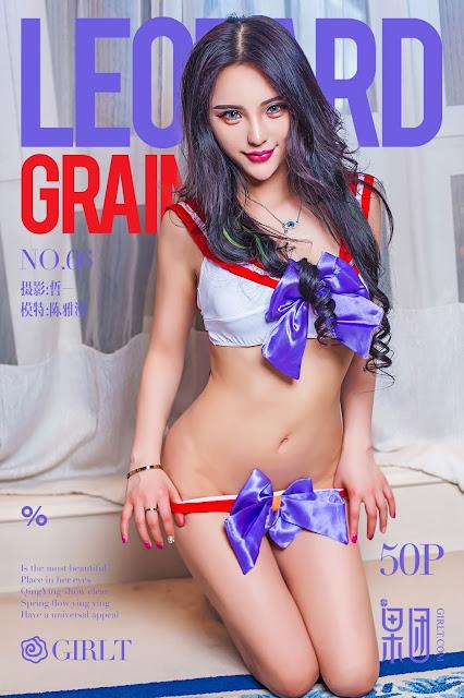 GIRLT No.066