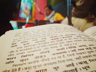 नॉएडा सेक्टर-२२ शिव दुर्गा धाम मंदिर में रामायण पाठ के कार्यक्रम का आयोजन हुआ - ७