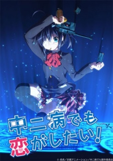 Download Chuunibyou demo Koi ga Shitai! Batch Subtitle Indonesia