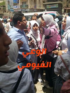 مظاهرات طلاب الصف الأول الثانوي في الفيوم والمطالبة بإلغاء نظام التعليم الجديد وامتحانات التابلت والدروس الخصوصية وراء المظاهرات