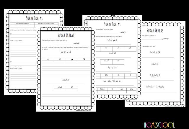 Free printable worksheets Surah Ikhlas