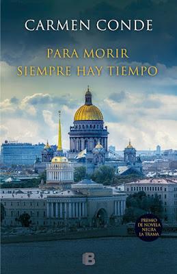Para morir siempre hay tiempo - Carmen Conde (2016)