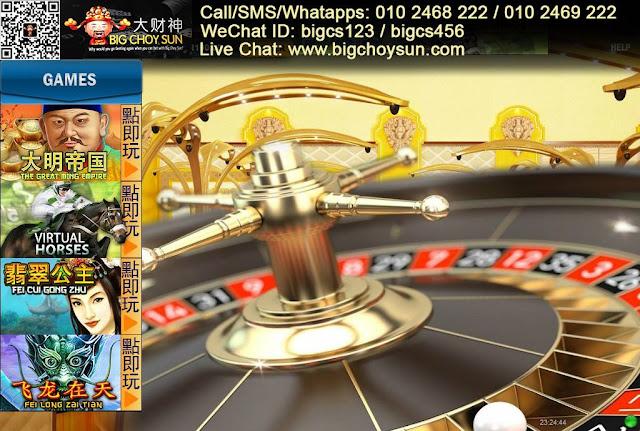 LuckyPalace Casino Malaysia Game Menu