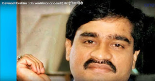 is Dawood Ibrahim Dead? news says that he is dead or in ventilator
