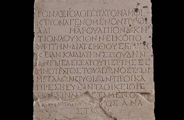 Delphic Letters: Journey through the old epigraphs of the pan-Hellenic sanctuary