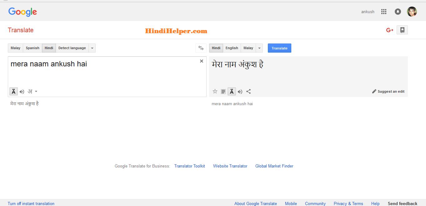 Apne computer per Hindi me typing kese kare? - Hindi Help