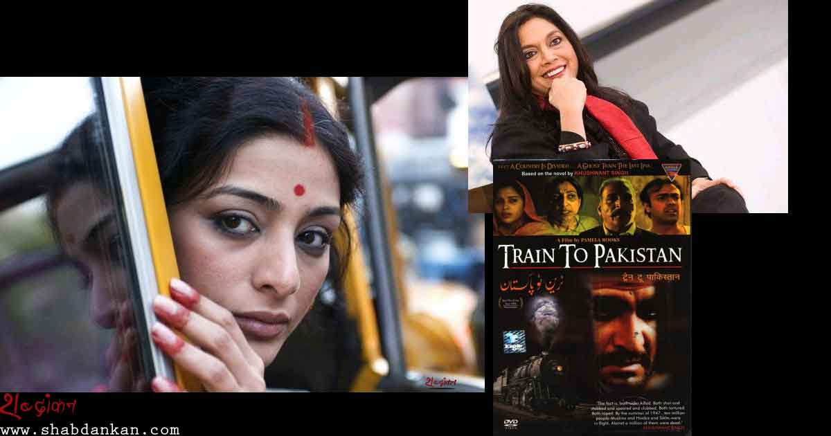 प्रवासी भारतीय फिल्म dysphoric-cinema