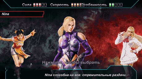 Tekken Card Tournament Apk Android