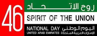 صور اليوم الوطنى الإماراتي 2018 روح الاتحاد 46