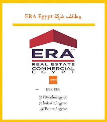وظائف شركة ERA Commercial Egypt العقارية