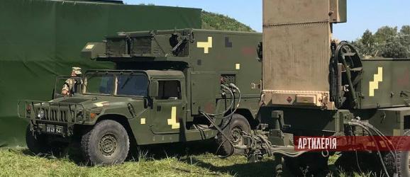 Посольство США в Україні передало ЗСУ дві контрбатарейні РЛС