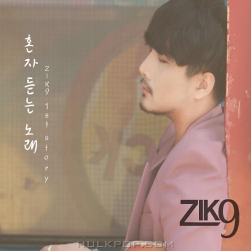 ZIK9 – Listen to the music Alone – Single