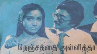 Nenjathai Allitha (1984) Tamil Movie