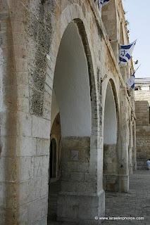 Het Rothschild Huis (Oude stad van Jeruzalem)