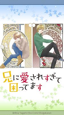 Ani ni Ai Saresugite Komattemasu de Yagami Rina